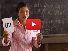 This video outlines the work being done to achieve the second Millennium Development Goal and uses education programs in Laos to highlight the benefits of educating children.